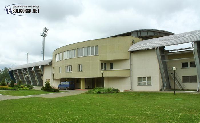 Стадион строитель Солигорск