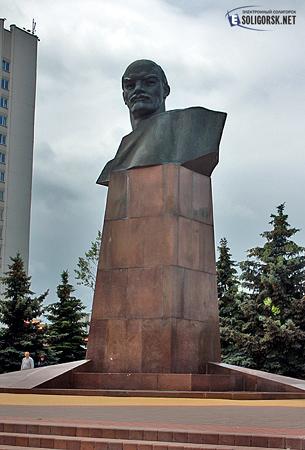 Памятник Ленину Солигорск
