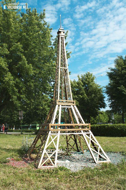 Эйфелева башня в Солигорске
