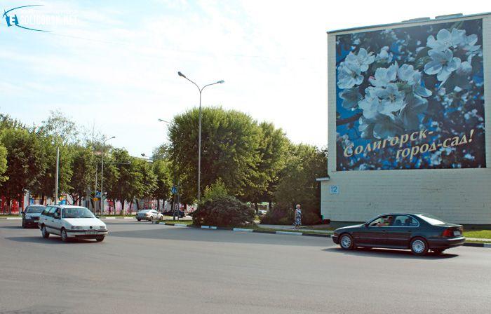 Солигорск город-сад