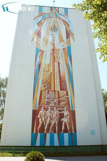 Живопись на зданиях в Солигорске