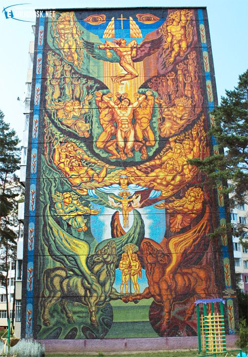 Дом с мозаикой в Солигорске