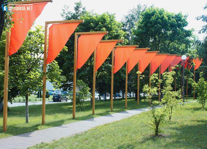 Парк четырех стихий в Солигорске