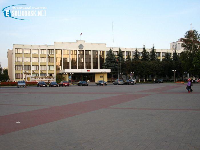 Центральная площадь Солигорска