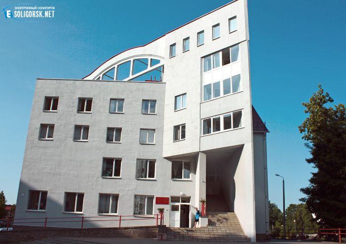 Дом Хундертвассера в Солигорске