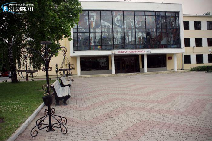 Дворец культуры в Солигорске
