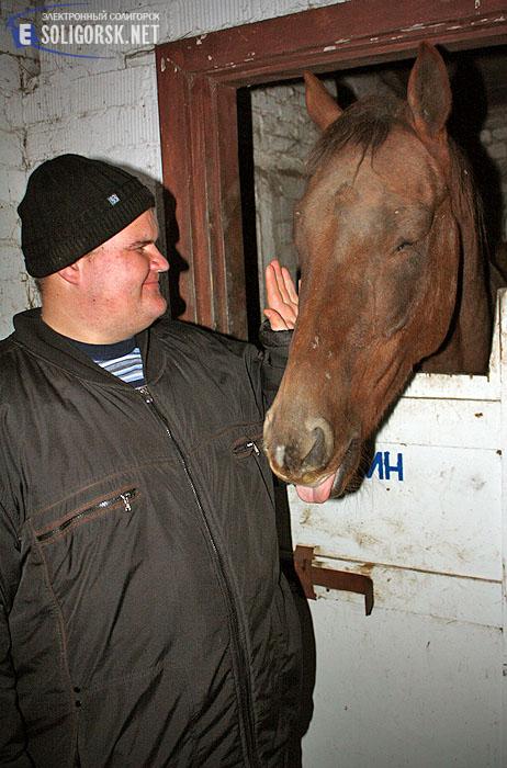 Солигорск, ферма домашних животных