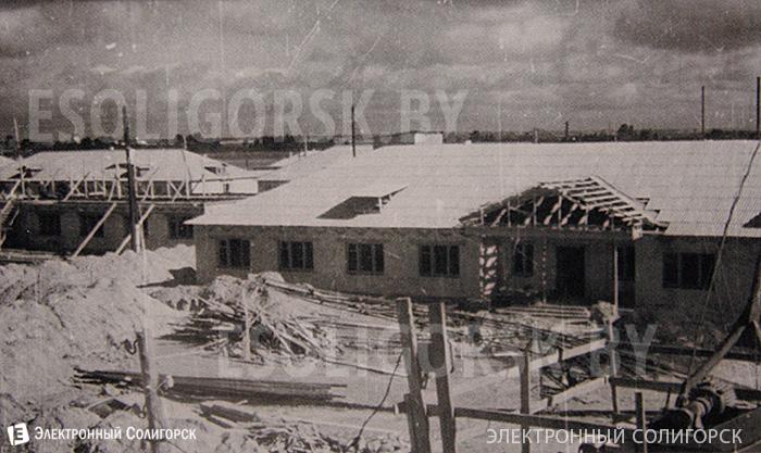 история солигорска