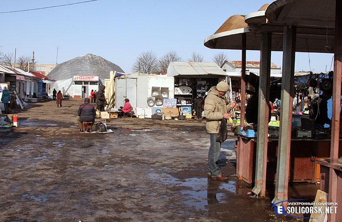 рынок Колхозный Солигорск
