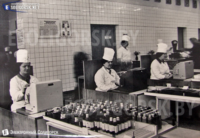 исторические фотографии солигорска